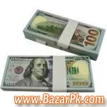 Cash Loan Offer