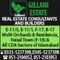 Confirm Plot Available In B 17 Islamabad