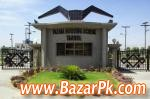 Plots  Requird In  Islamabad