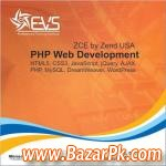 Seminar On Php Web Application Development Course