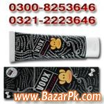 Voox Dd Cream In Lahore Buy Now